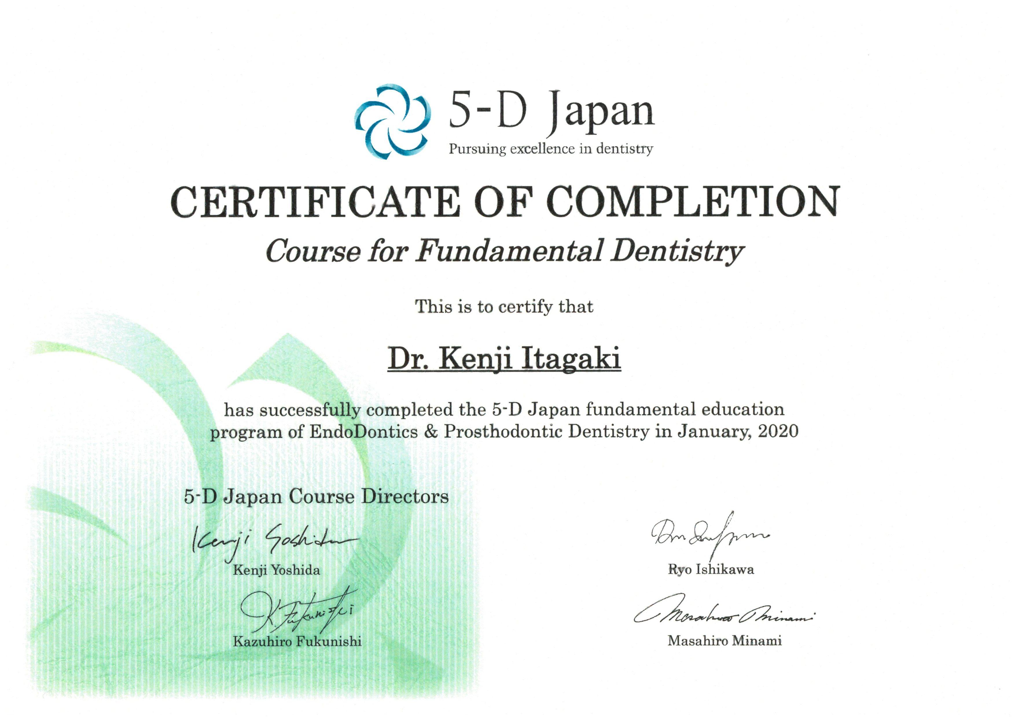 5-D Japan Fundamental Course 修了証